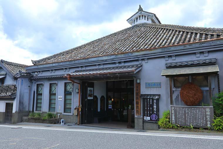 豆田町 薫長酒造資料館