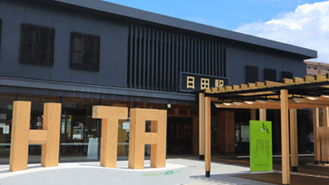 現地スタッフおすすめ!九州の小京都・日田の観光スポット&グルメ