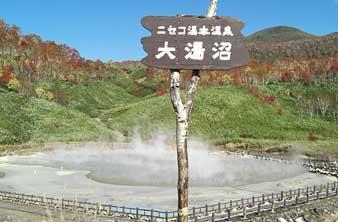 ニセコ温泉郷