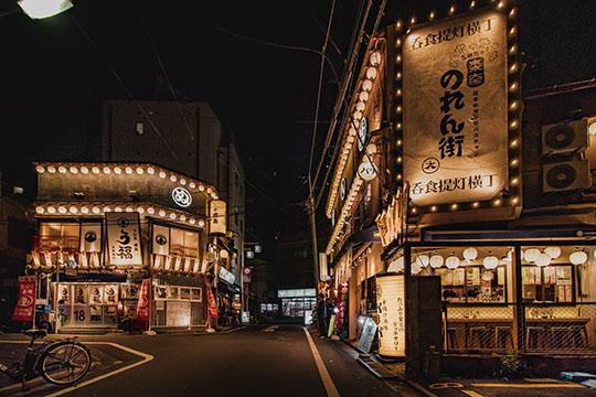 大塚のれん街