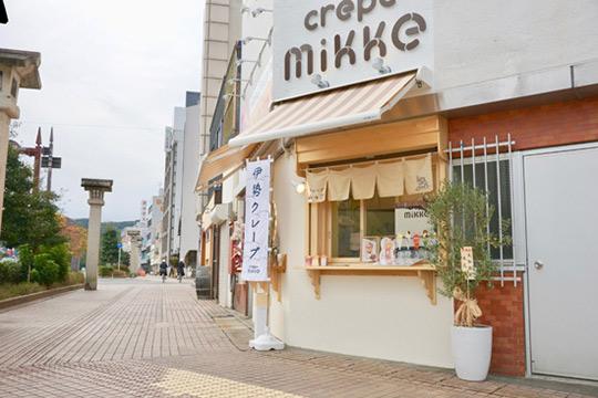 山村乳業のクレープ屋さん『crepe mikke』