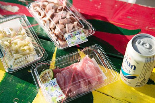 マルハ鮮魚店
