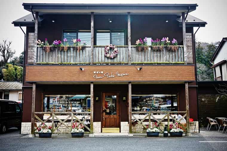 モン・ペシェ・ミニョン ビゴの店