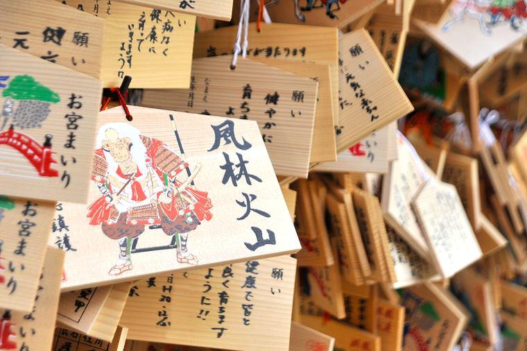 パワースポットとしても有名な武田神社