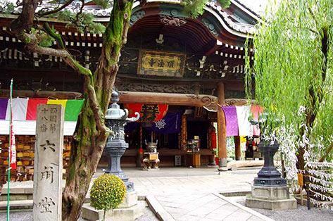 紫雲山 頂法寺(六角堂)