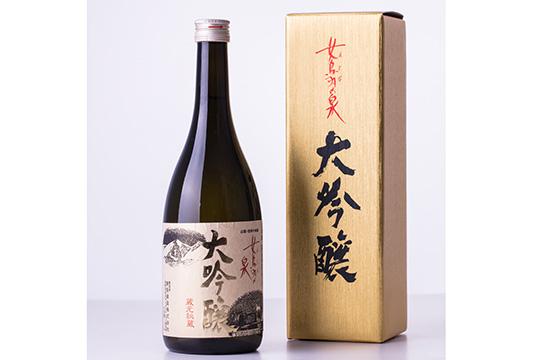 善哉酒造(株)