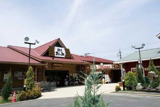 伊豆・村の駅