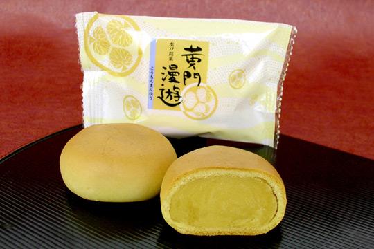 あさ川製菓 水戸駅南店