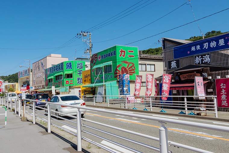寺泊魚の市場通り(てらどまりさかなのいちばどうり)