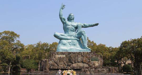 平和公園、長崎原爆資料館