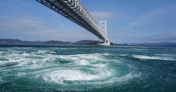 渦潮見るなら春がおすすめ!徳島・鳴門の観光&グルメスポット