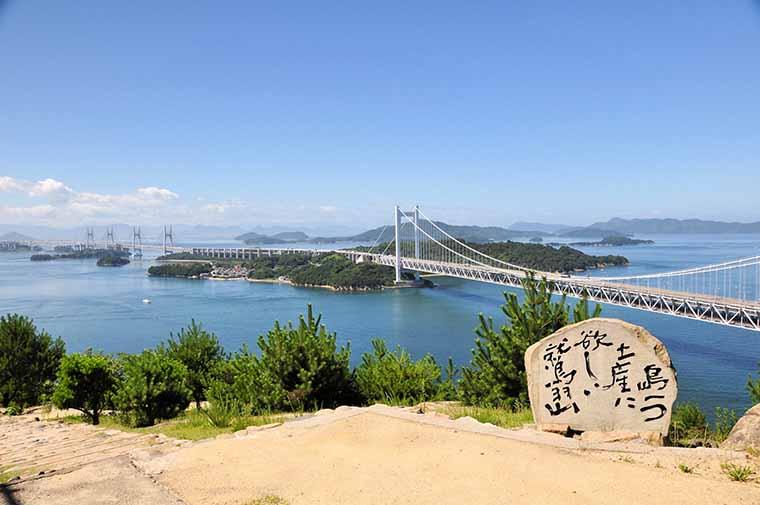 鷲羽山(わしゅうざん)