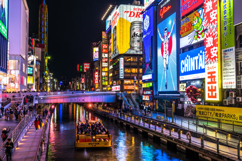 大阪観光おすすめスポット ミナミ(なんば)エリア