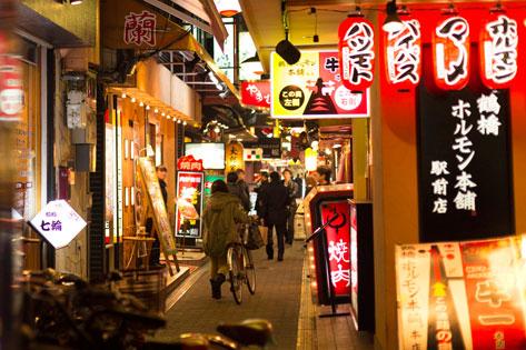 大阪鶴橋市場