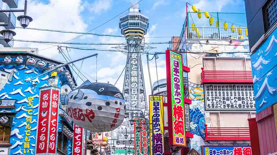 大阪観光おすすめスポット40選!名所も穴場も旅行プランの参考に!