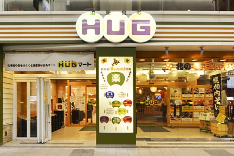 HUGマート、HUGイート