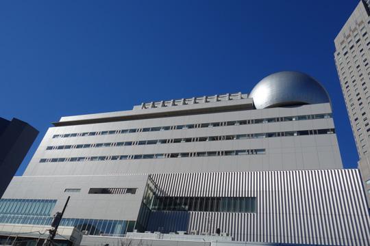渋谷区立こもれび大和田図書館