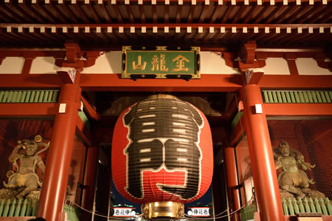 東京都の観光地