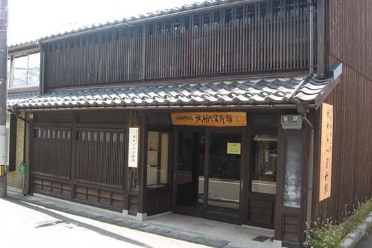 敦賀博物館通り