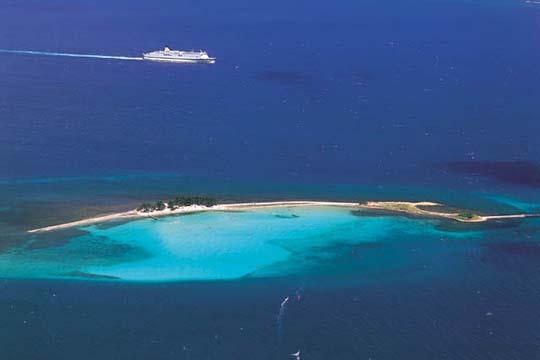 水島(みずしま)