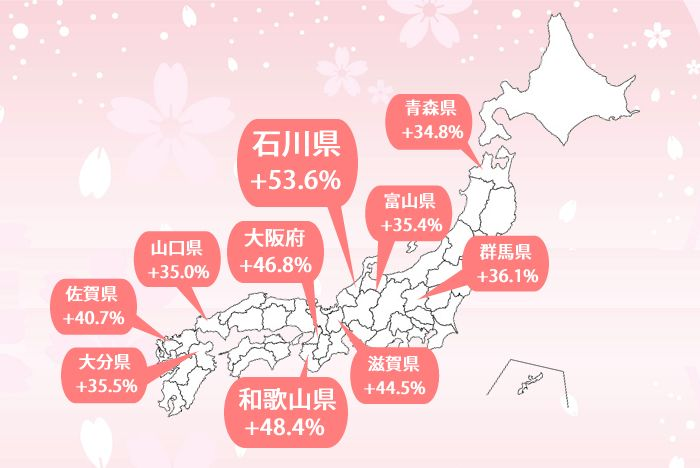人気急上昇の旅行先マップ