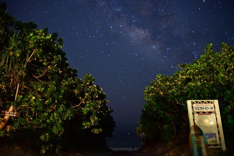石垣島 マエサトビーチから眺める星空
