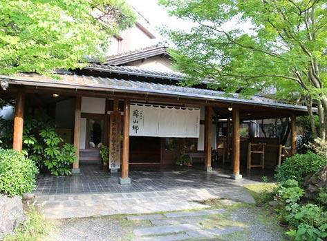 女性一人旅におすすめの温泉宿。熊本県 阿蘇内牧温泉 蘇山郷 外観