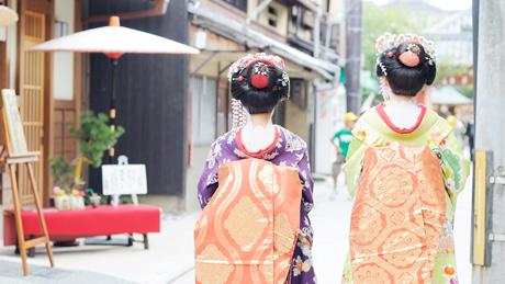 Gion, Higashiyama, Kita-shirakawa