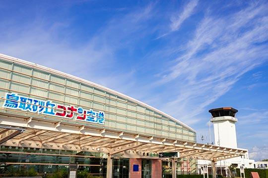 鳥取県 鳥取砂丘コナン空港