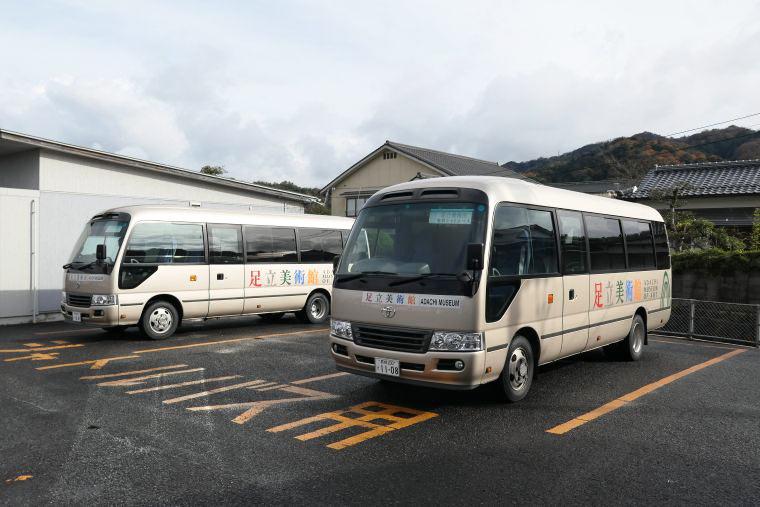 足立美術館の無料送迎バス