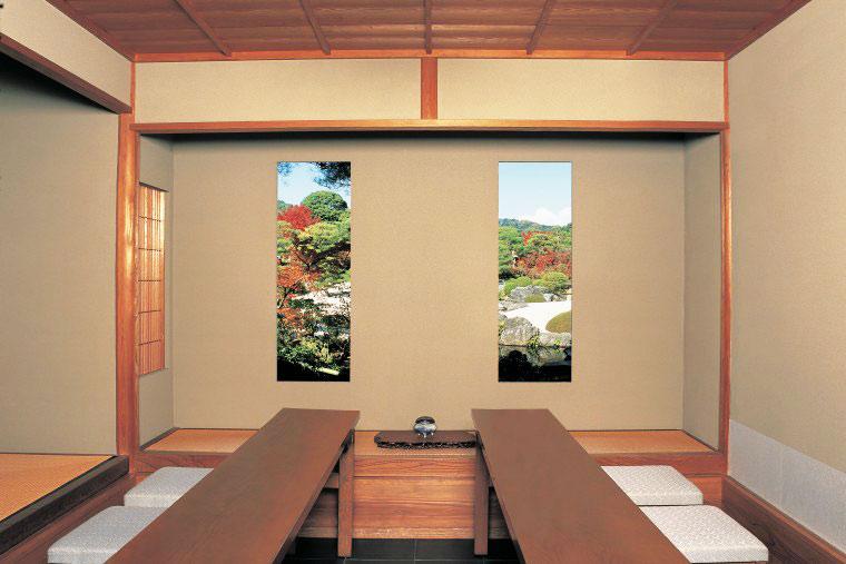 茶室「寿楽庵」