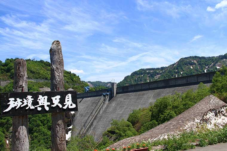 奥只見ダム(福島県・新潟県)