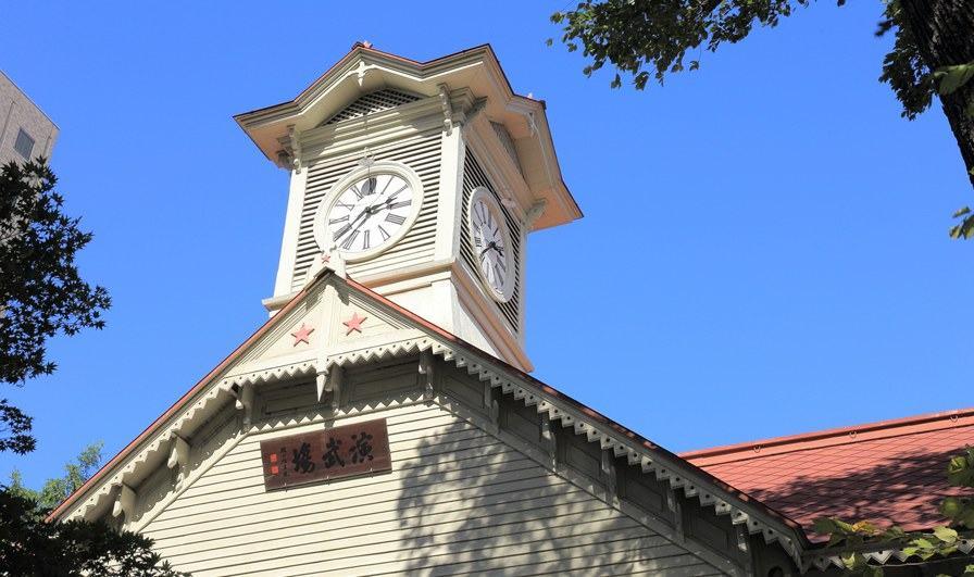 หอนาฬิกาซัปโปโร (ฮอกไกโด)