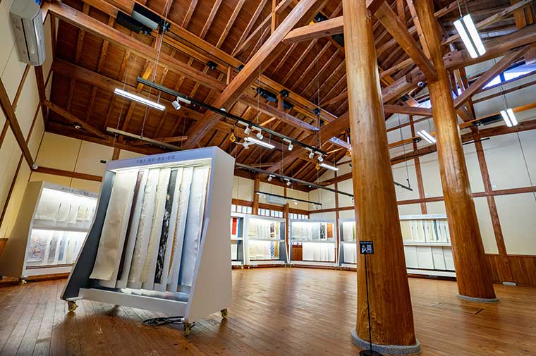 紙の文化博物館