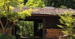 Shimmei Onsen Irori no Yado Yumoto Sugishima