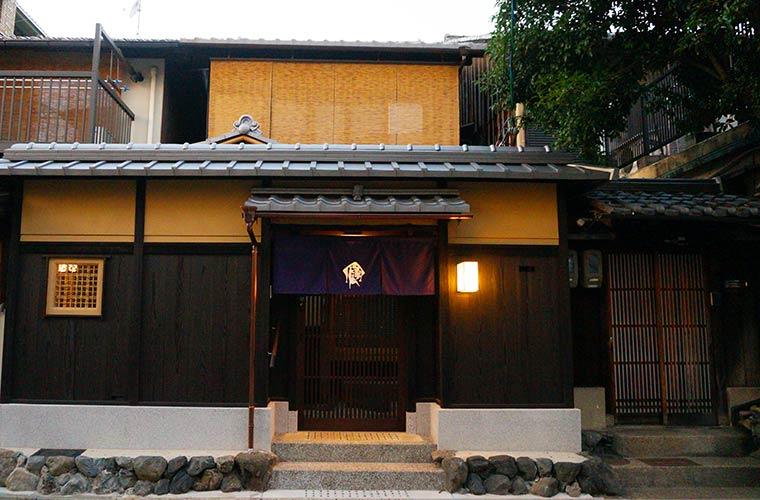 京の温所 岡崎の外観