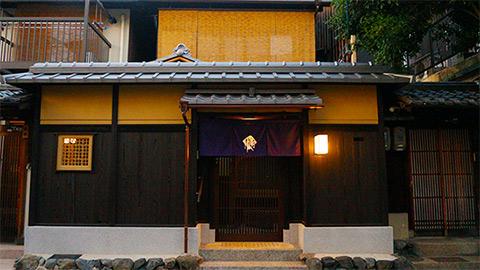 古都・京都の暮らしが旅になる。古くて新しい京町家でだんらんステイ