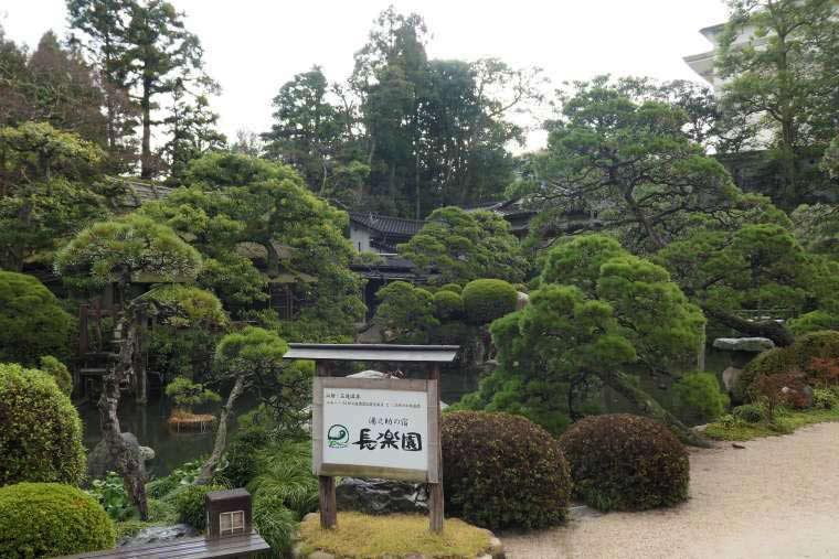 長楽園の日本庭園
