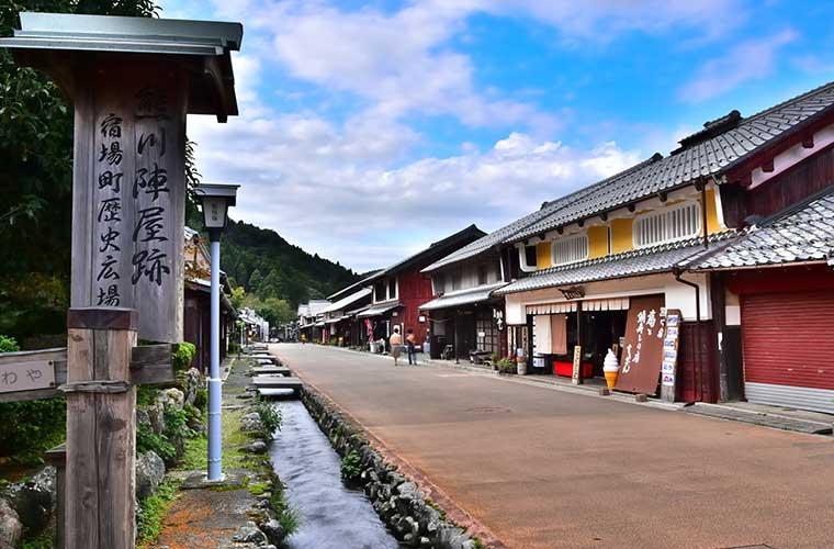 熊川宿(くまがわじゅく)