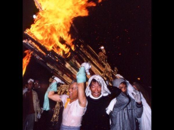 Otebi Fire Festival
