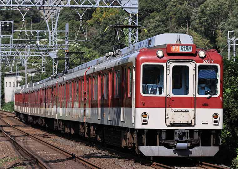 近鉄全線3日間フリーきっぷ 近鉄大阪線