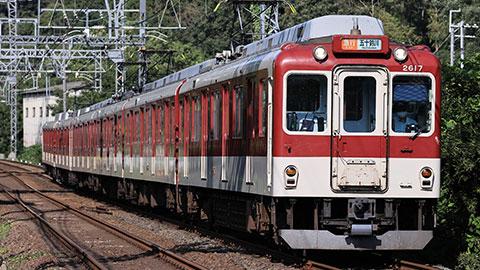近鉄全線が1日あたり1,000円で乗り放題!フリーきっぷを活用して行きたい観光地