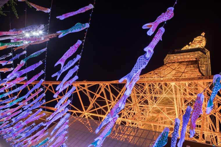 東京タワー 333匹の「鯉のぼり」と巨大「さんまのぼり」