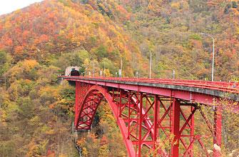 滝川渓谷・豆焼橋