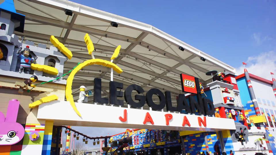 4月1日オープン!LEGOLAND® Japan おすすめの3つのポイント