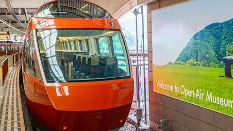 「特急券無料引換券付デジタル箱根フリーパス」電子チケットを駆使した箱根周遊の旅へ!