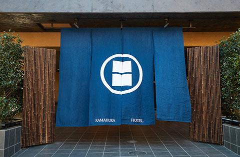 プライベートサウナがまるで茶室のよう。鎌倉に「KAMAKURA HOTEL」オープン!