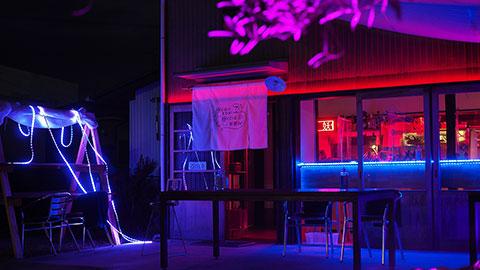 香川県の「迷路のまち ナイトツーリズム」にゾクっ… 夜のまちで妖怪美術館&barめぐり