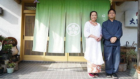 民宿「梅ヶ島コンヤ温泉 大野木荘」がクラウドファンディングを開始