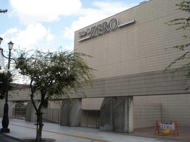 なかのZERO もみじ山文化センター